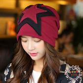 頭巾月子帽棉質春秋款保暖防風產婦帽孕婦帽子產後秋冬季正韓百搭用品