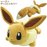 尼德斯Nydus 日本正版 精靈寶可夢 神奇寶貝 Pokemon 伊布 衛生紙套 衛生紙盒套