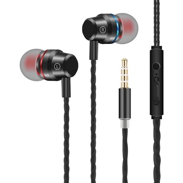 VIVO耳機入耳式金屬X20 X9S PLUS Y67通用男女生X7 X6 Y66 Y85 Y75 Y69 X20 X21 PLUS手機專用耳塞式 童趣潮品