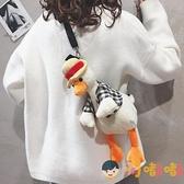 包包斜背包女跨小背可愛毛絨鴨子卡通丑萌側背包【淘嘟嘟】