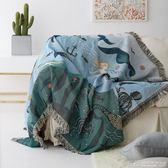 沙發罩原素品制美人魚沙發巾沙發布全蓋布沙發罩沙發套單雙人線毯沙發墊 宜品居家馆
