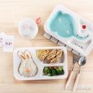 創意卡通餐具兒童寶寶分格盤可愛動物陶瓷早餐盤分隔餐盤家用盤子 『新佰數位屋』