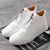 男休閒鞋 板鞋 夏季透氣高幫潮鞋小白鞋韓版潮男白色百搭鞋子男士運動男鞋子《印象精品》q1402
