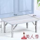 餐桌 折疊桌炕桌家用地桌矮桌飄窗榻榻米桌床上折疊方桌韓式小飯桌 【美人季】jy