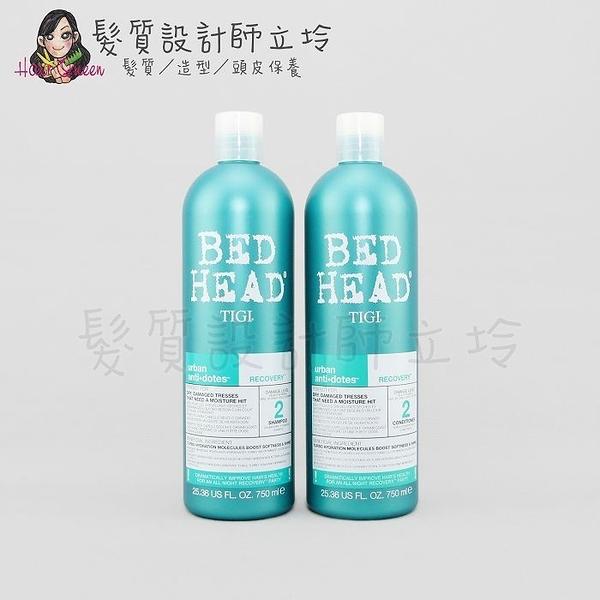 立坽『洗護組』提碁公司貨 TIGI BED HEAD 摩登重建系列(750ml洗髮精+750ml修護素) LH06