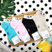 【KP】韓國 22-26cm 可愛 斜眼表情 逗趣 英文字母 藍綠 粉 黑 米 成人襪 短襪 襪子 DTT1000023