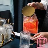 玻璃壺涼水壺套裝耐高溫北歐風開水杯大容量【匯美優品】