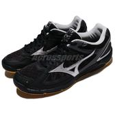 Mizuno 排羽球鞋 Wave Supersonic 黑 銀 膠底 透氣網布 男鞋 運動鞋【PUMP306】 V1GA184003