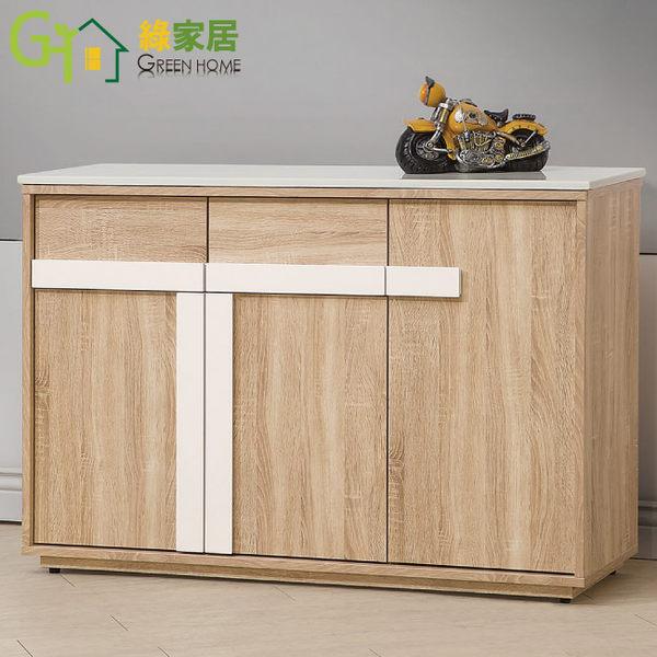 【綠家居】琳娜爾 4尺木紋石面收納餐櫃