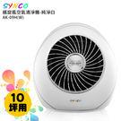【SYNCO新格】繽旋風空氣清淨機-純淨白AK-09H(W)