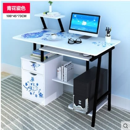 億家達電腦桌電腦台式桌家用學生書桌簡易辦公桌子簡約現代寫字台(主圖款)