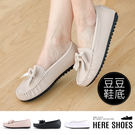[Here Shoes]精緻立體蝴蝶結簡...