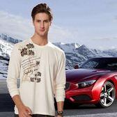 *86精品*米白色時尚男性楓葉植絨圓領流行系列服飾T恤款【86618-10】