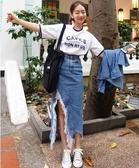 出清388 韓國風撕破拉絲不規則設計開叉單品長裙