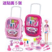 兒童過家家化妝梳妝玩具手提拉桿箱女孩化妝飾品幼兒早教模仿玩具