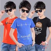 男童短袖男童短袖t恤夏裝2018新品正韓兒童棉質體恤12中大童15歲男孩上衣(七夕禮物)