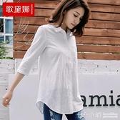 夏季白色上衣棉麻襯衫女設計感小眾中長短袖寬鬆韓版亞麻襯衣百搭