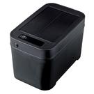 車之嚴選 cars_go 汽車用品【WA69】日本SEIWA 電池式 紅外線感應自動開啟蓋子式 大容量4.5公升垃圾桶