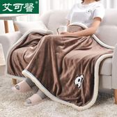 珊瑚絨毯小被子午睡毯辦公室小毛毯單人加厚保暖雙層冬季 萬客居