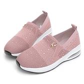 PLAYBOY 璀璨縷空 飛織氣墊休閒鞋-粉(Y7230)