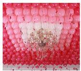 結婚慶用品珠光氣球愛心形吊墜婚房裝飾婚禮布置兒童生日派對套裝 伊蒂斯 全館免運