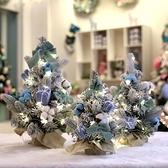 圣誕節創意PE小圣誕樹節日場景氣氛道具櫥窗柜臺商場裝扮裝飾品