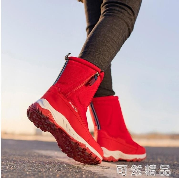 紅色雪地靴男士新款保暖加絨加厚冬季大棉鞋女鞋 聖誕節全館免運