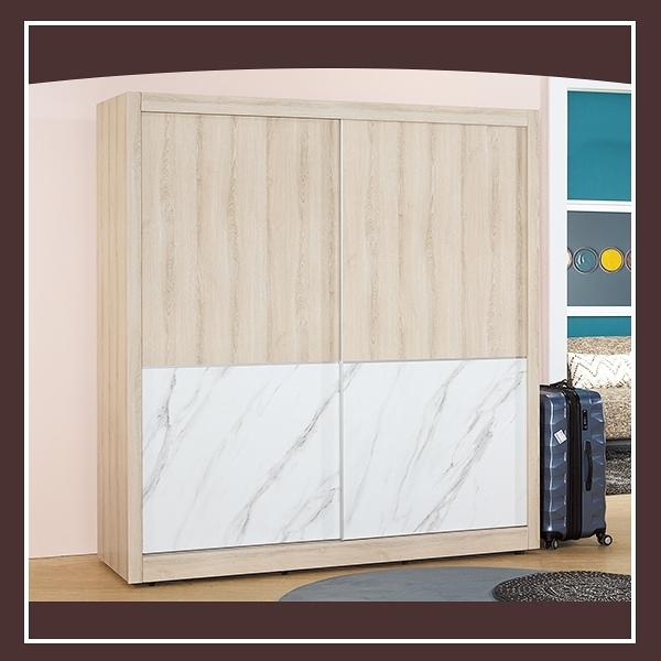 【多瓦娜】法蘭6尺推門衣櫥 21152-307007