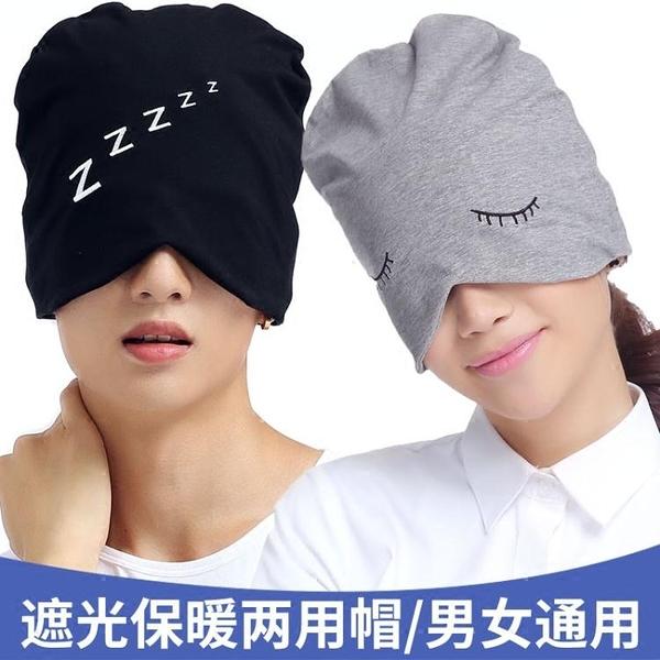 純棉睡帽睡眠女全棉透氣包頭帽子睡覺男秋冬季加絨保暖產婦月子帽 印巷家居