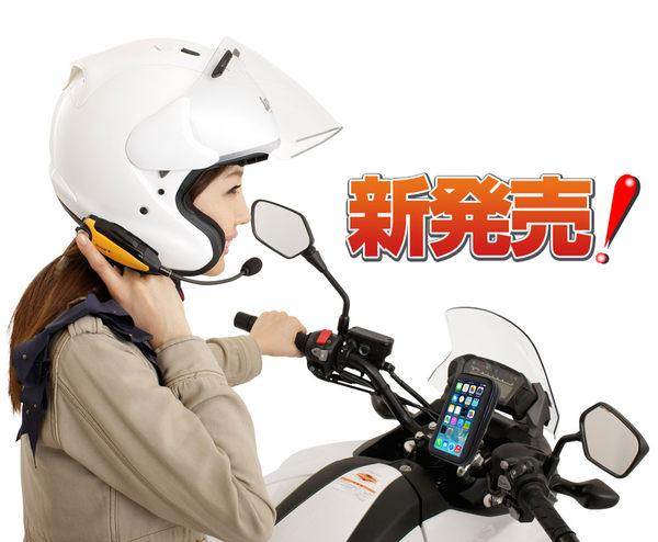 kymco rs bws gtr rs g3 g4 g5 Jr g6 125 New Many 110全新迪爵機車手機架摩托車手機架導航架摩托車手機支架