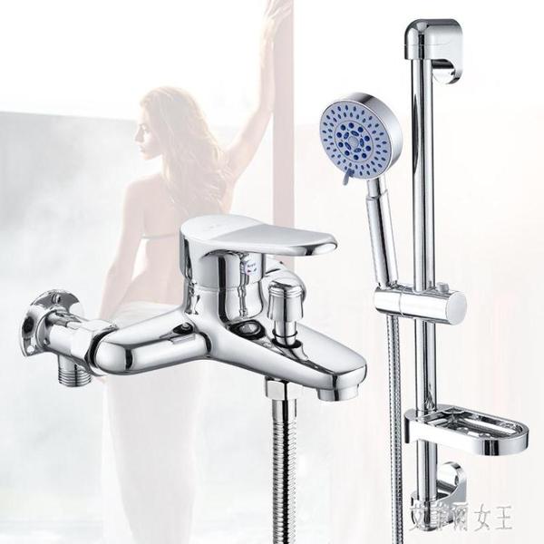 冷熱混水閥浴缸淋浴水龍頭浴室明裝暗裝簡易花灑套裝 yu4596【艾菲爾女王】