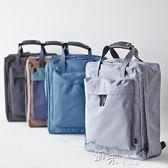 旅行雙肩包旅游收納袋短途戶外包男女書包大容量行李包創意背包 道禾生活館