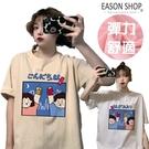EASON SHOP(GQ0371)韓版日文卡通舉杯歡慶彩色印花棉質圓領短袖T恤寬鬆上衣服落肩五分袖長版T內搭衫