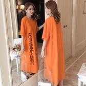 短袖洋裝 夏季韓版簡約字母印花寬鬆純棉過膝長款睡裙大尺碼短袖洋裝女長裙