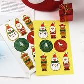 【BlueCat】聖誕節金邊老人麋鹿拿禮物貼紙(8枚入)