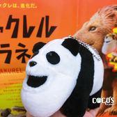 正版授權 動物星球 厚道系列 熊貓 吊飾 掛飾 鑰匙圈 COCOS DD100