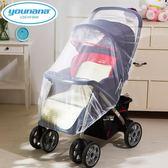 兒童蚊帳 嬰兒推車蚊帳通用全罩寶寶蚊帳罩新生兒手推車防蚊罩兒童推車配件 歐萊爾藝術館