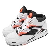 Reebok 籃球鞋 Pump Omni Zone II 白 黑 橘 原版 Dee Brown 男鞋【ACS】 G57540