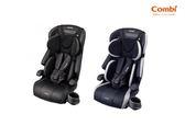 Combi 康貝 Joytrip 2018 MC (EG ) 新一代 1~11 成長型汽車安全座椅/汽座