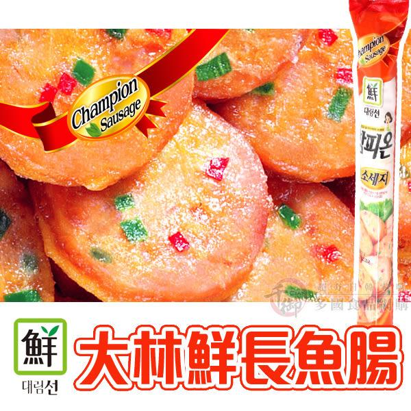 韓國大林鮮長魚腸500g 香腸[KR021525]千御國際