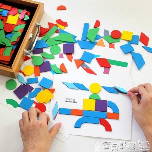 趣味桌遊 兒童積木玩具3-4-6周歲男孩子女孩小孩幼兒園益智早教智力拼裝7歲igo 寶貝計畫