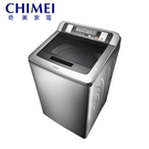[CHIMEI 奇美]15公斤 定頻內外不鏽鋼洗衣機 WS-P1588S