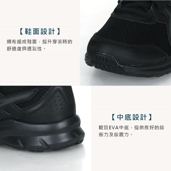 ASICS JOLT 3 男慢跑鞋-4E(免運 寬楦 輕量 運動 亞瑟士≡體院≡ 1011B041-002