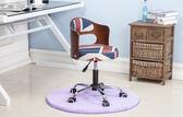 升降電腦椅子實木升降電腦椅子家用現代簡約桌椅小巧小型轉椅igo 夏洛特