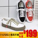 PAPORA百搭學生休閒帆布鞋板鞋K80...