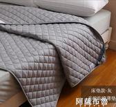 保潔床垫 席夢思保護墊保潔墊被2.0米1.8m床墊透氣防滑薄款夏季床褥子雙人  mks阿薩布魯