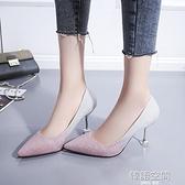 2020新款春秋季紫色單鞋新娘結婚女水晶鞋伴娘細跟百搭婚紗高跟鞋 【韓語空間】