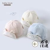 嬰兒帽子純棉春秋四季寶寶可愛超萌鴨舌帽兒童軟檐棒球帽【君來佳選】