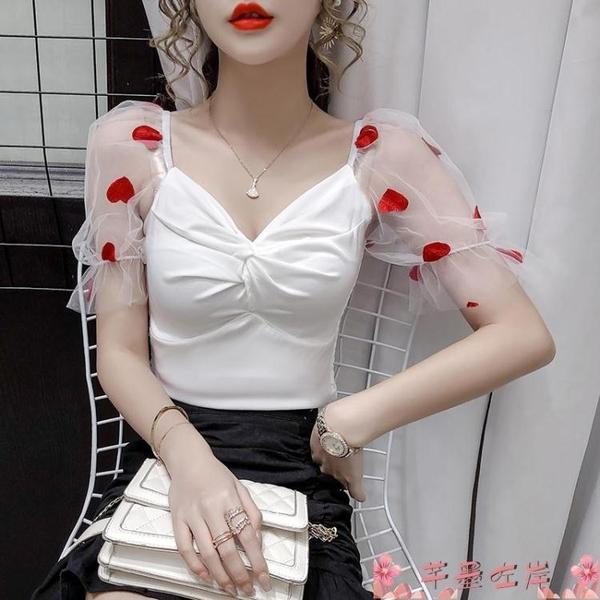 法式上衣法式網紗短袖白色襯衫女夏短款修身一字肩性感低胸V領超仙上衣ins  芊墨左岸 上新