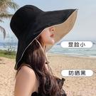 漁夫帽 漁夫帽子女遮臉遮陽大檐帽韓版百搭黑色女士防曬雙面戴日系太陽帽 suger 新品